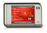 HP iPAQ rx4240 Mobile Media Companion