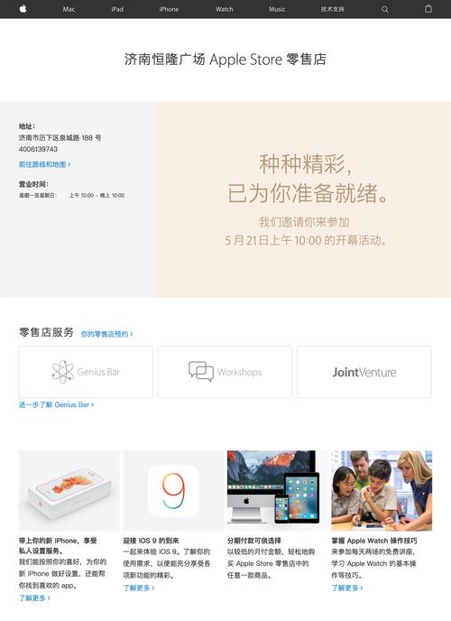 济�δ��场 - Apple (���) (20160509)
