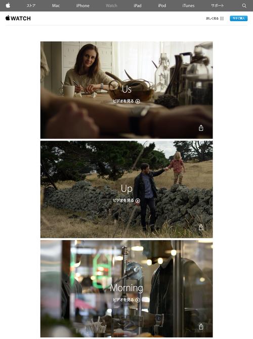 Apple---Apple-Watch---�ӥǥ�-(20150523)