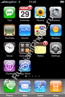 iPhone 2.2.1 Push Notification Service