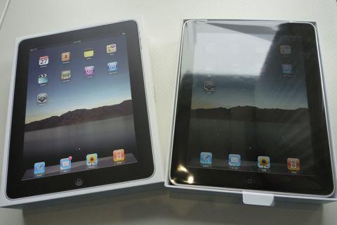 iPad Wi-FI + 3G ファーストレポート