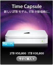 banner_timecapsule_090730