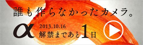 banner-t_950x300-cd1