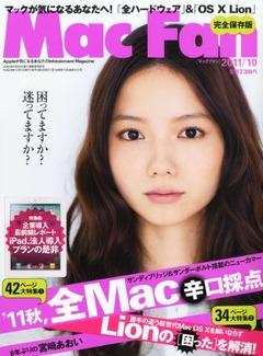 Mac Fan 2011/10