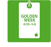アップル - Golden Week Event mini