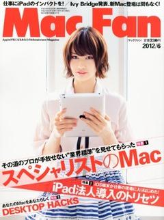 Mac Fan (�ޥå��ե���) 2012ǯ 06��� A