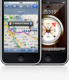 iPhone マップ&コンパス