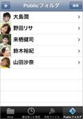 MobileMe iDisk 04
