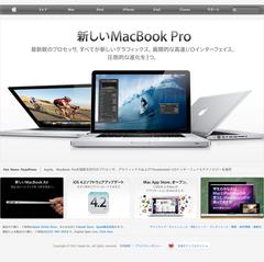 アップル (20110225)