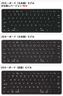 キーボードカバー(MacBookシリーズ用)|パワーサポート