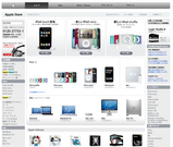 Apple Store 01