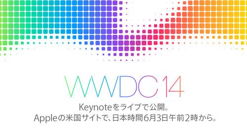 promo_wwdc_keynote_2x