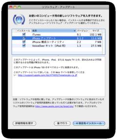 iPhoto 8.1.2