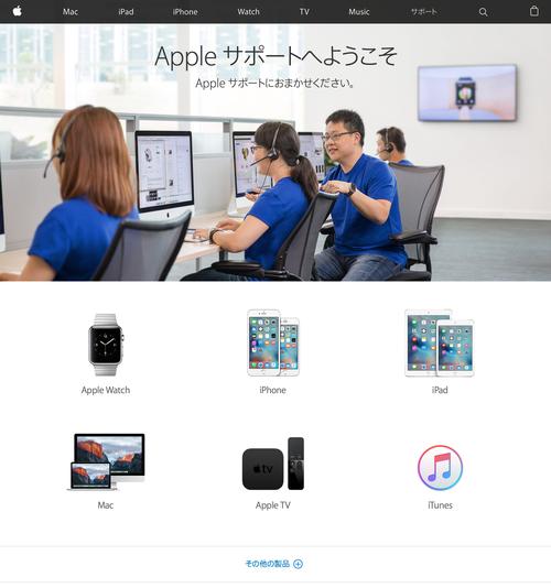 Apple ���ݡ���