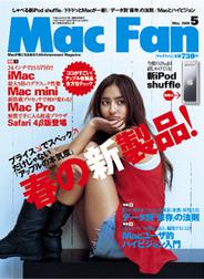 Mac Fan (マックファン) 2009年 05月号
