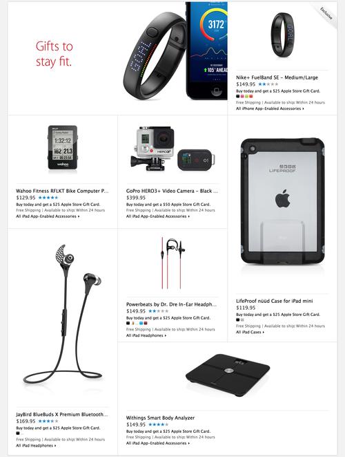 AppleStore05
