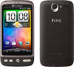 HTC Desire SoftBank X06HT