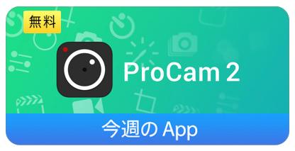 app00