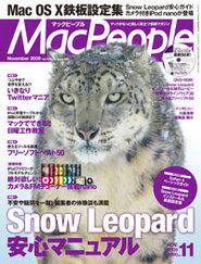 MacPeople 2009ǯ11����9��29��ȯ���