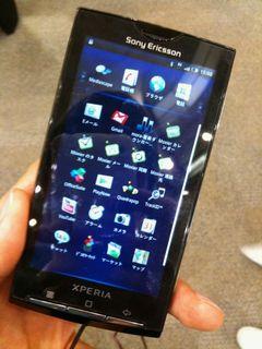 NTT docomo Sony Ericsson Xperia (SO-01B) 003