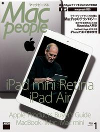 20131129_yohiro_MacPeople01_01