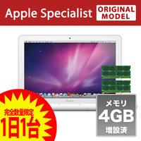 MacBook 13インチ 2.26GHz Intel Core 2 Duo (ホワイト) [MC207J/A
