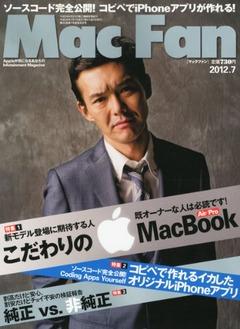 Mac Fan (�ޥå��ե���) 2012ǯ 07��� [����]