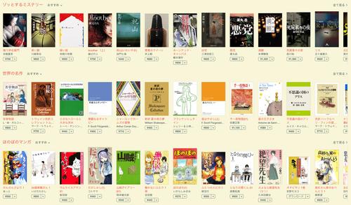 ibooks01b