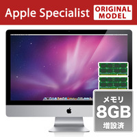 Apple iMac 27インチ 2.66GHz Intel Core i5 [MB953J/A] 8GB 増設済