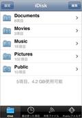 MobileMe iDisk 02