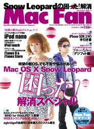 Mac Fan (�ޥå��ե���) 2009ǯ 11��� [����]