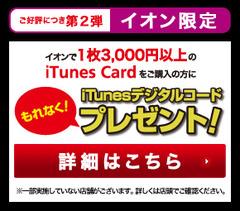 top_osusume_ad16