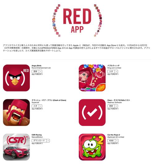 app01a