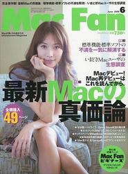 Mac Fan 2009年 06月号 [雑誌]
