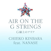 Air On the G Strings (feat. NANASE) - Single Chieko Kinbara
