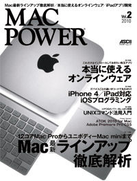MACPOWER 2010 Vol.2