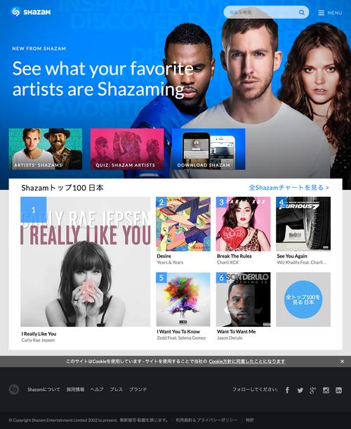 Shazam-(20150630)