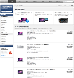 Apple Online Store ���������� - 2010/07/08