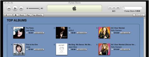 iTunes Store Pop 20090328