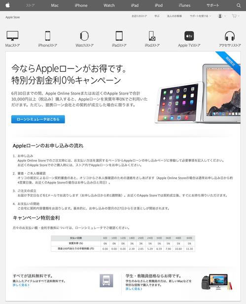 Apple�?��