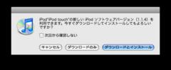 iTunes ���եȥ����������åץǡ��� 20080227-1