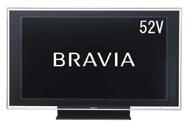 Sony BRAVIA X2500