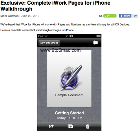 Exclusive: Complete iWork Pages for iPhone Walkthrough