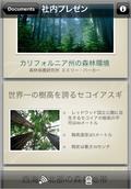 MobileMe iDisk 03