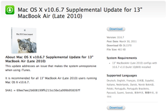 Mac OS X v10.6.7 Supplemental Update