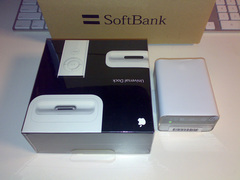 USB電源アダプタ、Appleユニバーサルドック