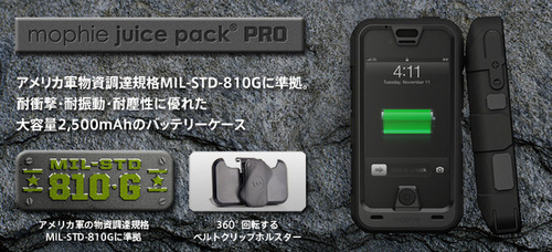 ph-000026-main