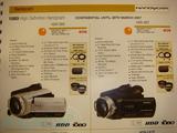 Sony Handycam HDR-SR5, HDR-SR7