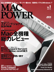 MACPOWER 2010 Vol.1