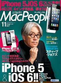 mpe201211_200px
